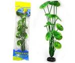 Растение Для Аквариума Монетница 20см М021/20 919122