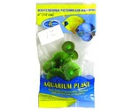Растение Для Аквариума Монетница 10см Biodesign (Биодизайн) Пластик М021/10 919121