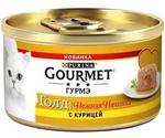 Консервы Gourmet (Гурме) Gold Для Кошек Нежная Начинка Курица Melting Heart 85г
