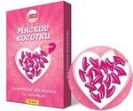 Антицарапки Для Кошек Cliny (Клини) Коготки Мягкие Розовые 40шт К211