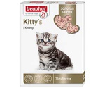 Витамины Для Котят Beaphar (Беафар) Kittys Junior Золотая Серия 75шт 15004