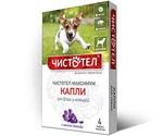 Чистотел Максимум Капли От Блох и Клещей Для Собак С602