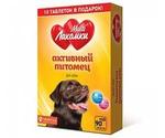 Лакомство Для Собак Мультилакомки Активный Питомец MultiЛакомки 100таб