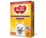 Лакомство Для Собак Мультилакомки Восхитительная Шерсть MultiЛакомки 100таб