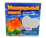 Минеральный Камень Для Птиц Перрико Сердечко Эльф 12г