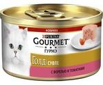 Консервы Для Кошек Gourmet (Гурме) Gold Форель и Томат Суфле 85г (1*24)