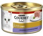 Консервы Для Кошек Gourmet (Гурме) Gold Ягненок и Зеленая Фасоль Суфле 85г (1*24)