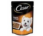 Влажный Корм Cesar (Цезарь) Для Собак Жаркое с Уткой 100г (1*24)