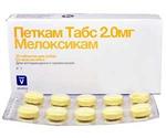 Петкам 2мг 10 Таблеток Invesa