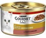 Консервы Для Кошек Gourmet (Гурме) Gold Утка и Оливки Кусочки в Соусе 85г (1*12)