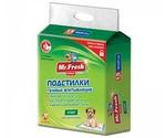 Пеленки Для Щенков и Котят Mr.Fresh (Мистер Фреш) Expert Start 40*60см 15шт F504