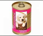 Консервы Dog Lunch (Дог Ланч) Для Щенков Кусочки Говядины в Желе 410г