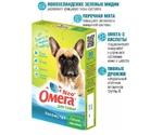 Витамины Для Собак Омега Neo+ Свежее Дыхание Мята Имбирь 90таб