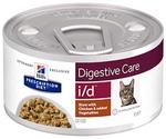 Hills (Хиллс) Prescription Diet I/D Digestive Care Лечебные Консервы Для Кошек При Заболевании ЖКТ Курица с Добавлением Овощей Рагу 82г