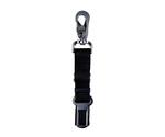 Автомобильный Ремень Безопасности Для Собак Trixie (Трикси) 45-70см/25мм 1289