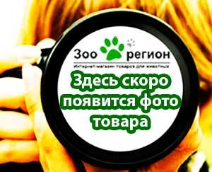 Туалет Сибирская Кошка Глубокий С Бортиком 2385